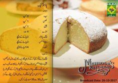 Sweets Recipes, Brownie Recipes, Baking Recipes, Cake Recipes, Pakistani Desserts, Pakistani Recipes, Masala Tv Recipe, Jamun Recipe, Cooking Recipes In Urdu