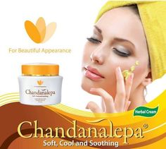 ayurvedic products for skin