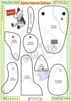 Ciekawa własnoręcznie robiona zabawka piesek na walentynki? albo dzień Matki, na prezent idealne lub zdrowotna kołdra antyalergiczna Medika https://www.moker.eu/koldra-zimowa-medika-zdrowotna-p-96.html