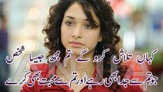 Image result for sad shayari in urdu