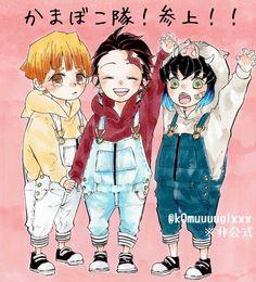 Imágenes random de Kimetsu no Yaiba Manga Anime, Anime Demon, Anime Art, Demon Slayer, Slayer Anime, Pinterest Instagram, Anime Group, Another Anime, Fandom