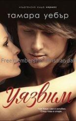 Muslim dating free hamina