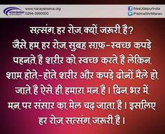 #Motivational #Quote #Behavior #Truth www.narayanseva.org