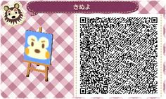 The Bell Tree Animal Crossing New Leaf
