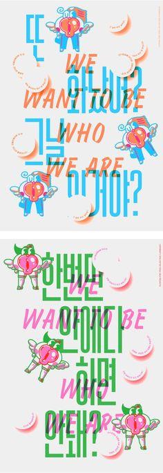 """여성을 위한 """"내몸내꺼"""" 달력 & 굿즈 프로젝트! :: 텀블벅"""