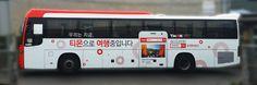 호텔타임 차량 광고 - Google 검색
