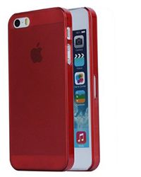 FREE Slim Fit Skin Shell Case Cover for Iphone 5 / 5s (Amazon Prime Members) on http://hunt4freebies.com