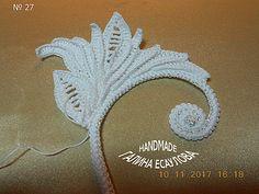 Crochet Cactus, Freeform Crochet, Crochet Motif, Crochet Flowers, Crochet Lace, Russian Crochet, Irish Crochet, Lace Patterns, Crochet Patterns