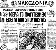 Εξέγερση του Πολυτεχνείου - Βικιπαίδεια Youtube, History, Words, Blog, Greece, Students, Memories, Activities, Education