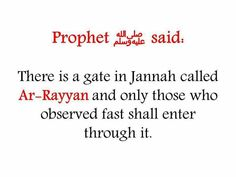 May we be among those to enter Jannah through the gates of Ar Rayyān . Aameen #husband #wife #marriage #muslim #islam #piouscouple #love #muslimah #quotes #islamicQuotes #Allah