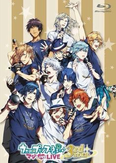 UtaPri 30 day challenge day 19 reason for watching UtaPri: I love watching UtaPri because the amazing animation and the awesome voice actor and the happy feeling o get when I watch it also the music that's why I watch utapri