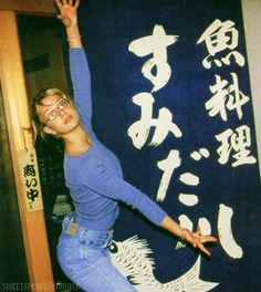 Brit in Japan in such a vibe Britney Spears Outfits, Britney Spears 1999, Britney Spears Pictures, 90s Icons, Baby One More Time, Britney Jean, Picture Collection, Female Singers, 2000s