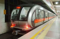Beijing Subway | Subways in Beijing