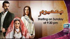 Masoom Episode 5 on ARY Zindagi 6th september 2014