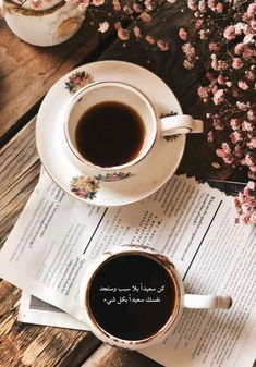 Romantic Words, Beautiful Words, Quotations, Qoutes, Funny Quotes, Arabic Words, Arabic Quotes, Feelings Words, Chocolate Coffee