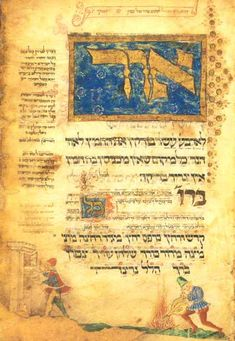 The Washington Haggadah, Illuminated, Central Europe, 1478. Its modest size, six inches by nine, indicates that it was meant to be used at the seder table
