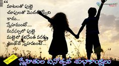 Friendship day Messages in Telugu Friendship Quotes In Telugu, Happy Friendship Day Quotes, Friend Quotes For Girls, Girl Quotes, Good Morning Quotes For Him, Best Photo Background, Character Quotes, Wishes Messages, Photo Backgrounds