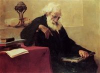 The reading professor by Apostolos Geralis