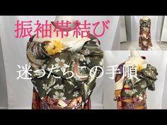 Lunch Box, Kimono, Youtube, Bento Box, Kimonos, Youtubers, Youtube Movies
