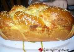 Greek Appetizers, Greek Desserts, Simply Recipes, Greek Recipes, Simply Food, Flour Recipes, Cake Recipes, Greek Bread, Cooking Bread