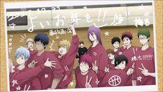 Kuroko no basket Look at cute Akashi (>♡<) Akashi Seijuro, Kagami Taiga, Vorpal Swords, Kiseki No Sedai, Akakuro, Film D, Generation Of Miracles, Kuroko's Basketball, Anime Films