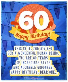 60th Birthday Card This Is It The Big 6 0 For A Wonderful Human Being You Are 60 Years Of Incredible Style And Adorable Goodness