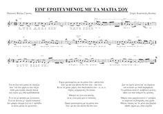 Παρτιτούρες Ελληνικών Τραγουδιών Music Notes, Sheet Music, Music Sheets, Piano, Songs, Greek, Guitar, Music Score, Pianos