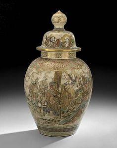 SATSUMA WARE | Japanese Satsuma Ware Covered Jar