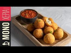 Arancini, Muffin, Cooking, Breakfast, Ethnic Recipes, Kitchen, Lab, Youtube, Morning Coffee
