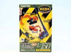 New TOMYTEC 1/150 Scale N Gauge Construction Machinery VOL.2 - 8 pcs Set #Tomytec