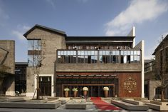 Gallery of Hefei 1912 Commercial Street / Lacime Architectural Design - 11 Retail Architecture, Asian Architecture, Commercial Architecture, Architecture Design, Landscape Architecture, Building Exterior, Building Facade, Building Structure, Commercial Street