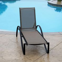 Backyard Creations® Stack Chaise Patio Lounge Chair at Menards®: Backyard Creations® Stack Chaise Patio Lounge Chair