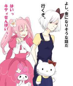 Hello Kitty and My Melody- humanized/ anime version/ gijinka Character Inspiration, Character Art, Character Design, Animation Character, Anime Films, Anime Characters, Samurai, Anime Version, My Favorite Image