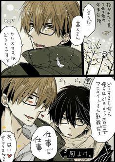 Manhwa, Popular Anime, Halloween Disfraces, Gaara, Shounen Ai, Cute Gay, Manga Comics, Number One, Doujinshi