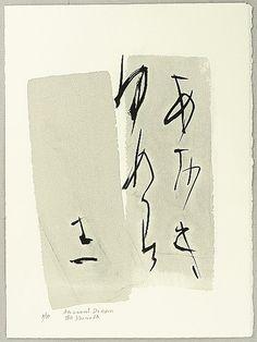 Ancient Dream, by Toko Shinoda born 1913