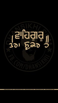 Waheguru Tera Shukar Hai is part of Sikh quotes - Chankya Quotes Hindi, Sikh Quotes, Gurbani Quotes, Holy Quotes, Truth Quotes, Punjabi Attitude Quotes, Punjabi Quotes, Good Morning Beautiful Quotes, Good Day Quotes