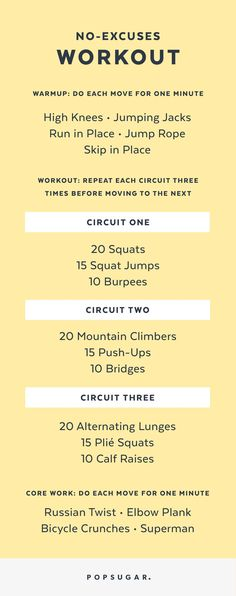 Printable No-Excuses Workout That You Can Do Anywhere - Hiit training -