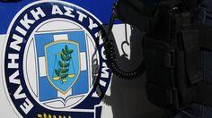 Νεκρός από πυροβολισμό στο κεφάλι 43χρονος