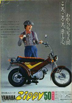 国産レジャーバイクの系譜(その15) - 機械バカ一代