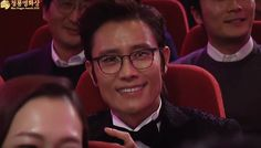 Lee Byung Hun Lee Byung Hun, The Seven, Korean Actors, Dramas, Sunshine, Chinese, Pop, Popular, Pop Music