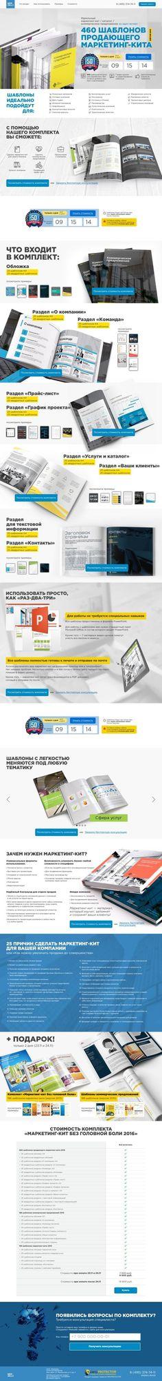Screenshot http://www.kit5.ru/?utm_source=fb&utm_medium=cpc&utm_campaign=lal_baza_kit&utm_content=kitslon&rs=facebook3_6060483487885_6060483424285_6060483425285 - created via https://pinthemall.net