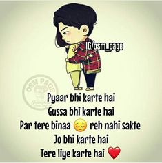 Jisse hum gussa karte hai usse hum sbse zyada pyar karte ha I love you so much Meri JaAÑ ❤️ Forever Love Quotes, New Love Quotes, Love Smile Quotes, Best Friend Quotes Funny, Crazy Girl Quotes, Love Husband Quotes, Funny Girl Quotes, Romantic Love Quotes, Good Relationship Quotes