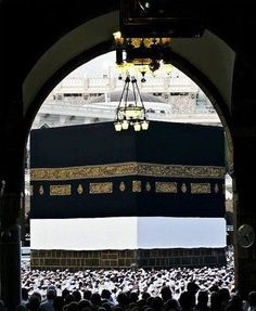 My dear Allah The Almighty, invite me to your Mecca to visit Ka`bah. If You call me before I visiting Ka`bah, please be happy with me when we meet. (EM)