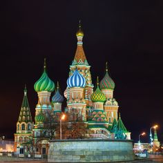 The Brazilian Brandi Partners law firm continues its rapid growth with the opening of an office in Moscow.