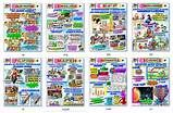 Bulletin Board Grade 5 All Quarter Lesson – Yahoo Image Search Results – Best Education Bulletin Board Display, Classroom Bulletin Boards, Classroom Decor, Certificate Templates, Video News, Yahoo Images, Image Search, Learning, Poster Poster
