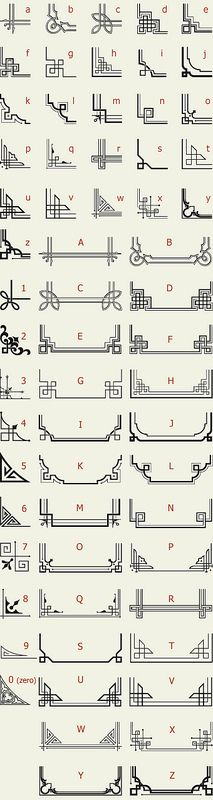 The perfect reference list for Art Deco Letterhead Fonts / LHF Corner Specimens / Scrolls and Borders Motif Art Deco, Art Deco Design, Art Deco Borders, Art Deco Font, Art Deco Typography, Art Deco Pattern, Borders For Paper, Quilting Designs, Embroidery Designs