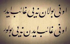 Onu bulan neyi kaybeder.Onu kaybeden neyi bulur... Islamic World, Islamic Art, Naha, Islamic Calligraphy, Religious Art, Texts, Language, History, Decoration