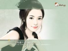 Charming Sweet Girls : Romance Novel Covers Girls , Paintings of Sweet Chinese Girls (Vol.15 )   1024*768   Wallpaper 10