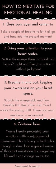 Learn how to meditate for emotional healing! Perfect for spiritual seekers wanting to heal, increase joy, happiness and peace. Reduce depression and anxiety. Click through to download the free guided meditation!