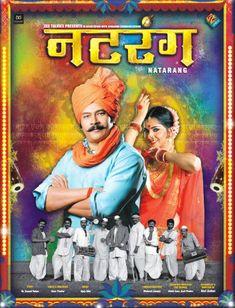 Google Image Result for http://img.filmlinks4u.net/2010/11/Natrang-2010-%25E2%2580%2593-Marathi-Movie-Watch-Online.jpg